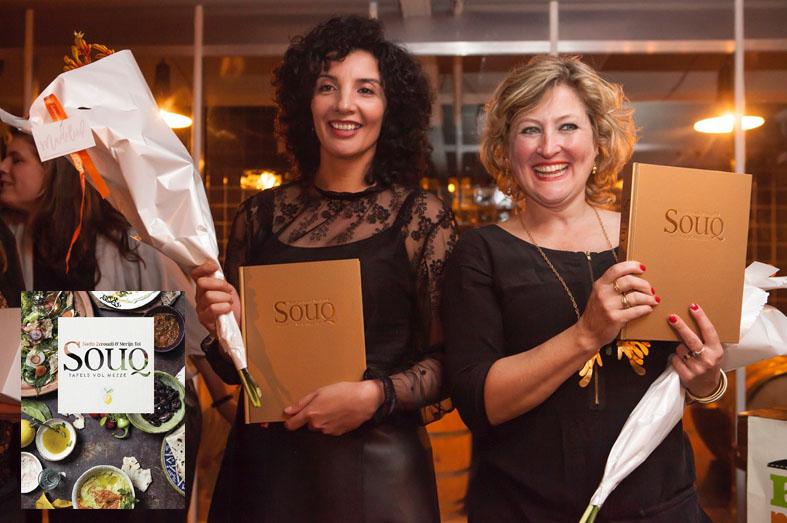 SOUQ het gouden kookboek 2017