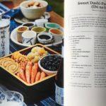 Een Japans kookboek met meer dan alleen receptuur